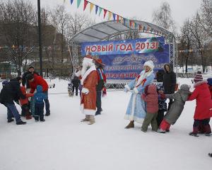 Перетягивание канатов в Новый Год