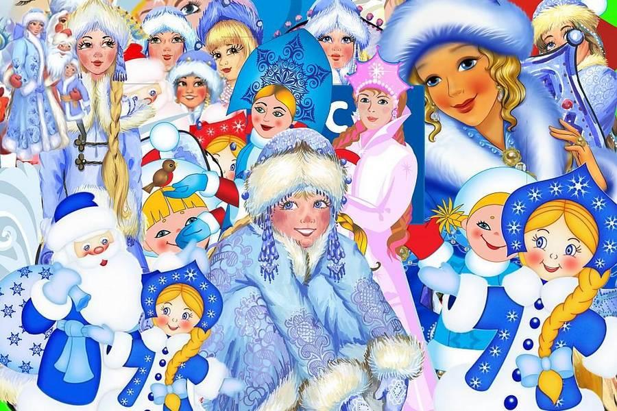 Струнный оркестр Снегурочек