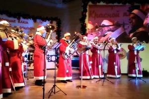 Новогодний Оркестр Дедов Морозов