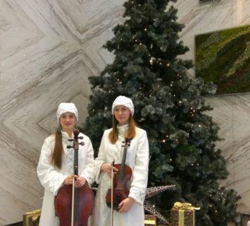 Дуэт скрипка виолончель снегурочки